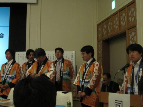 平成24年度 静岡YEG 第1回通常総会 009s.jpg