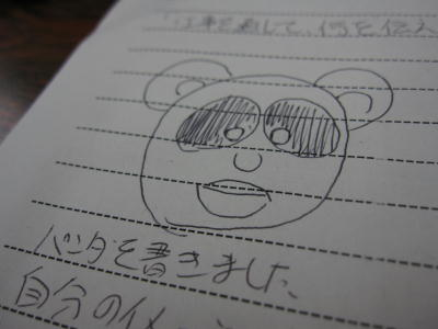 藤枝YEG公開例会 002.jpg