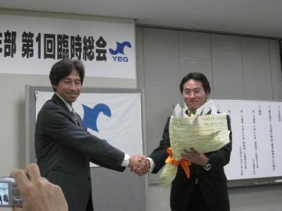 静岡商工会議所青年部第1回臨時総会 009s.jpg