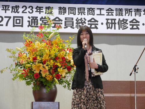 20110605-3.jpg