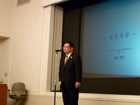 Mr_fukui.png