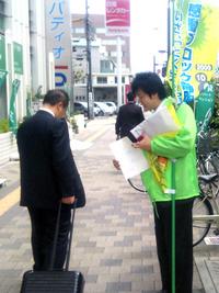 清水YEG坪井畳店